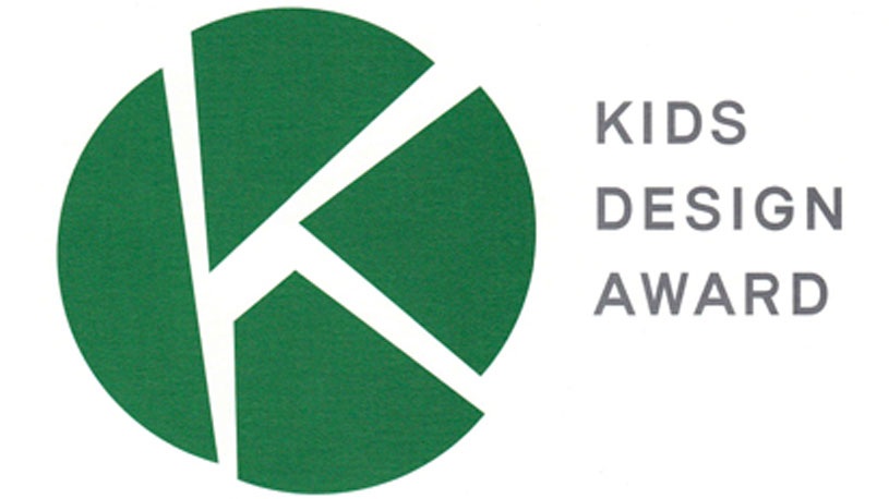 kids_design_award